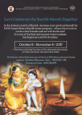 The Hare Krishna's Welcome You All to the Brisbane Temple of Sri Sri Gaura-Nitai, We Invite You ALL to Celebrate The Kartik Month Together Oct 6th – Nov 4th, 2017 We Hope to see you there, Hare Krishna – rodpush – Iskcon