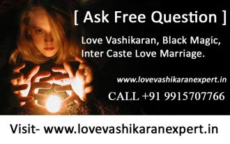 Vashikaran Mantra For Girl, Woman Call +91 9915707766